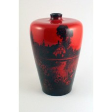 "Royal Doulton Flambé Vase - 5"" - SOLD"